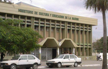 Colegio Nacional Resistencia