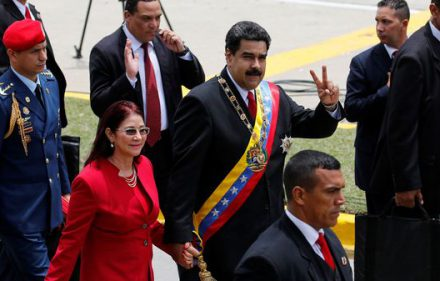 2016-07-05T194803Z_1327934297_D1BETNWQZJAB_RTRMADP_3_VENEZUELA-POLITICS
