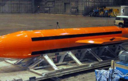 bomba-660x330