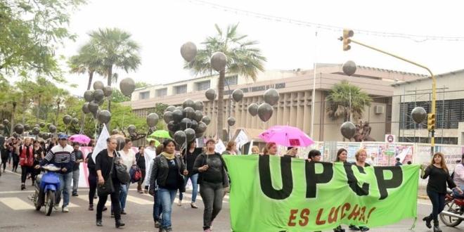 Upcp reclama el pago inmediato del refrigerio a for Pago ministerio del interior