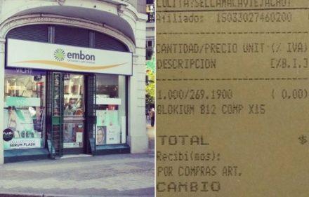 farmaciat-642x330 (1)