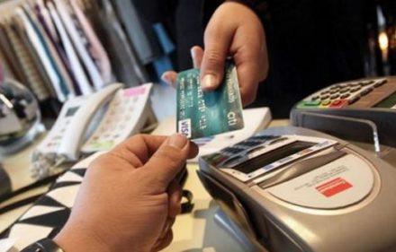 tarjeta-de-credito-620x330_61901_61901