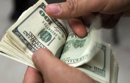dolar1_62020_62020