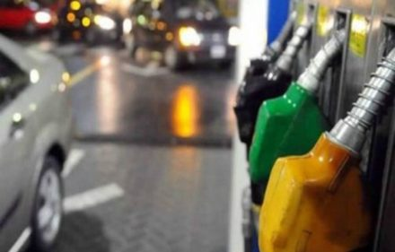 aumneto de combustible