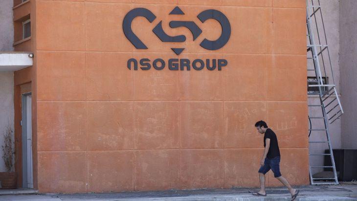 pegasus-nso-groupjpg